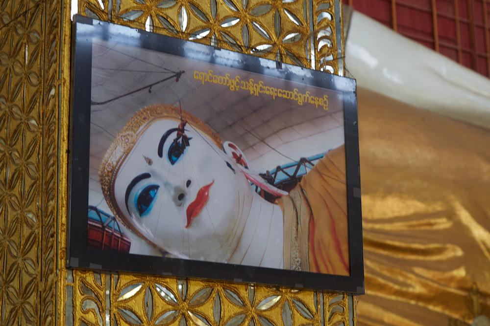 Chauktatgyi Buddha Eyes