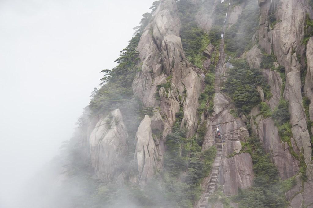 Huangshan Tiandu Peak