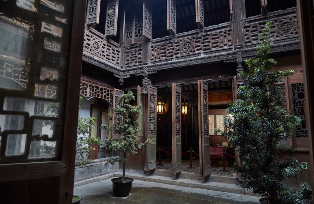Zhang Shiming House Nanxun