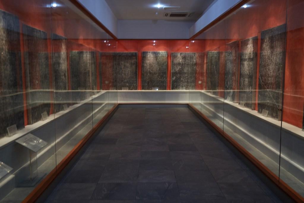 Tablet Room Hangzhou Confucius Temple