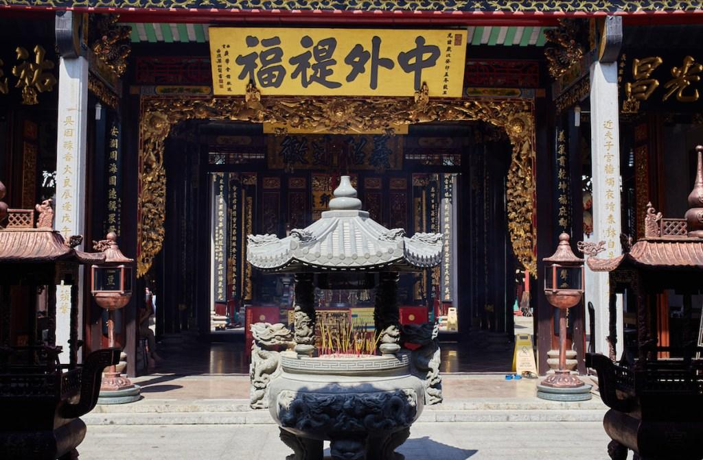 Hoi Quan Nhia Pagoda Saigon