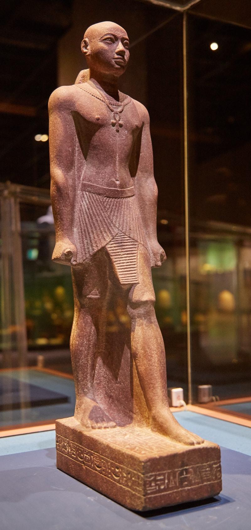 Aswan Nubian Museum