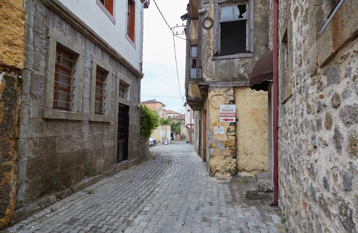 Trabzon History Museum Trabzon Guide