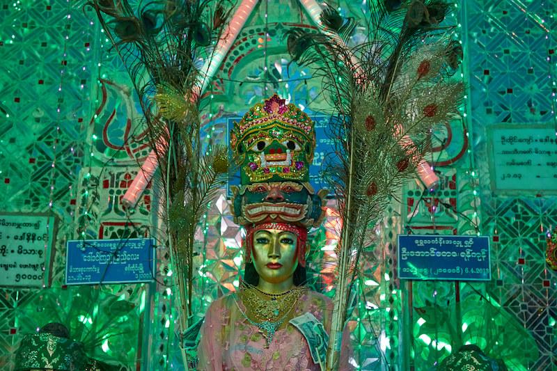 Mt. Popa Nat Shrine