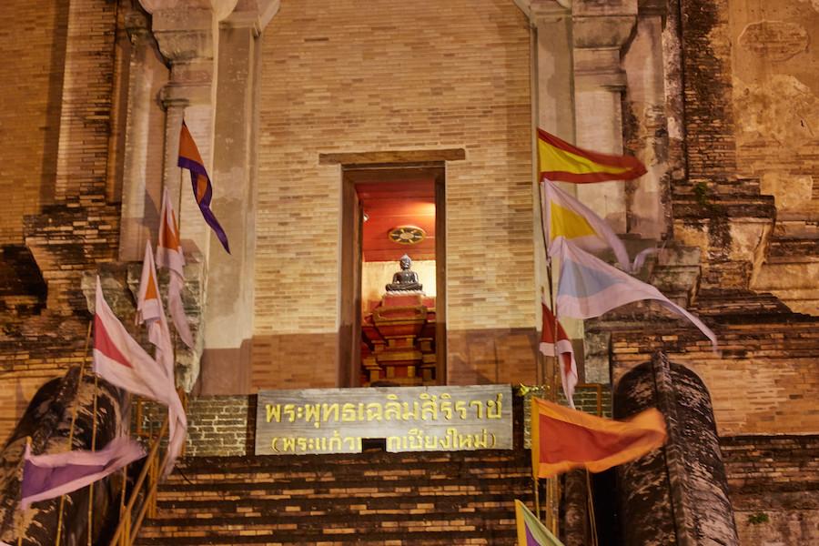 Wat Chedi Luang Emerald Buddha