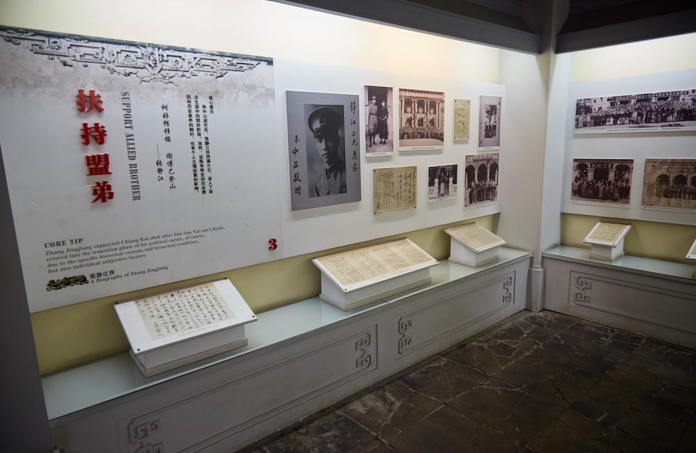Zhang Jingjiang Exhibit
