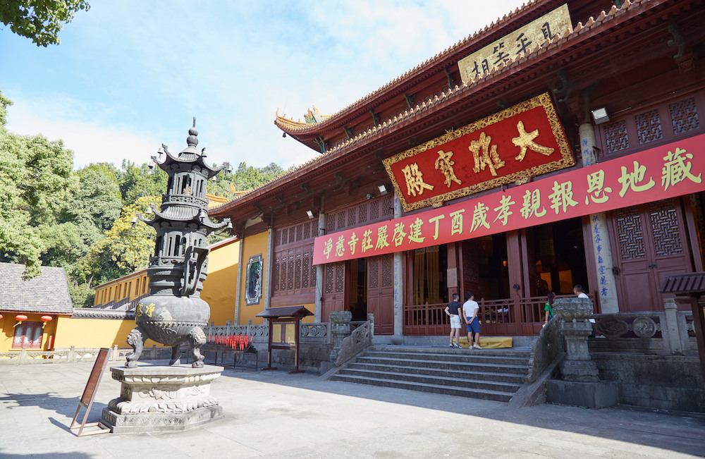Jingci Temple Main Hall