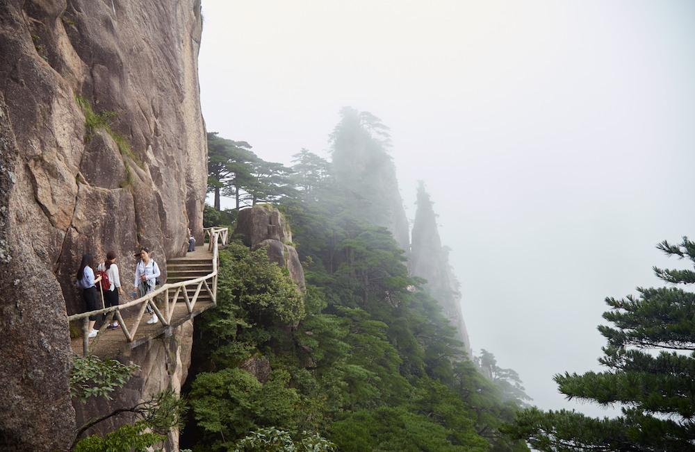 Xihai Trail
