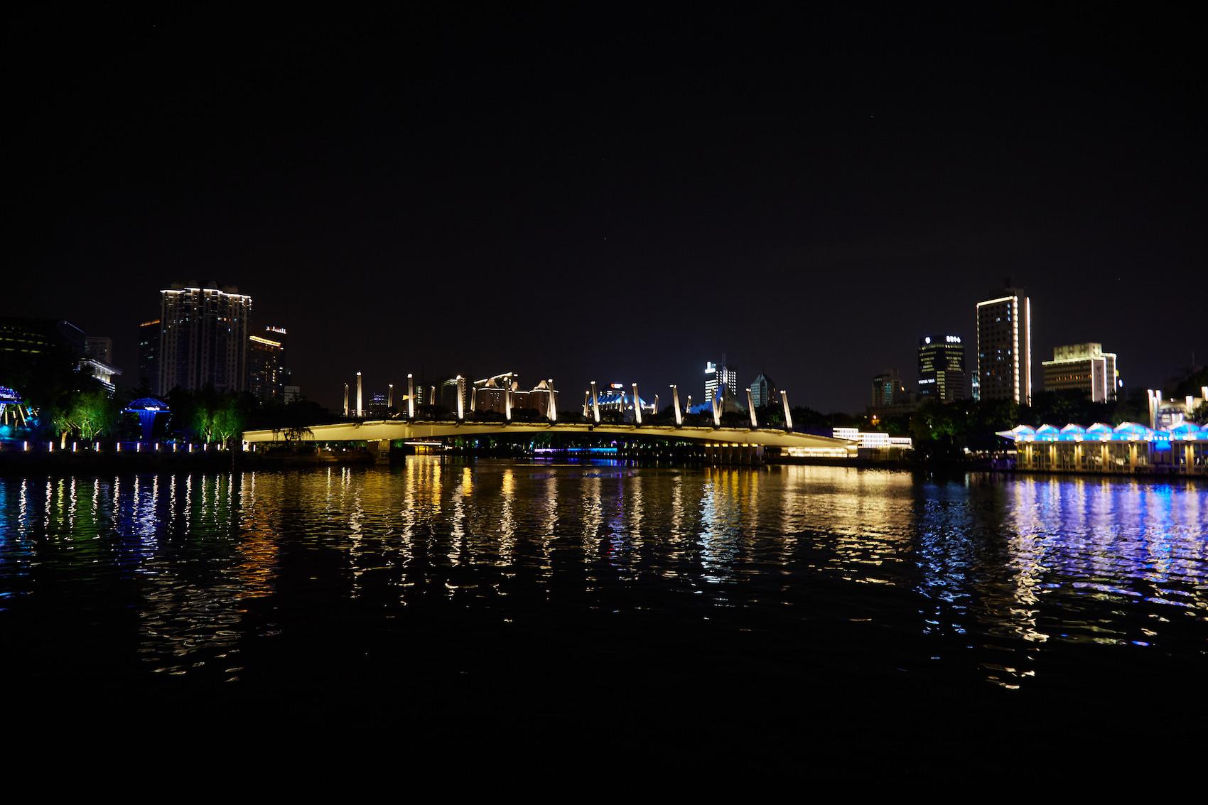 Hangzhou Skyline at Night