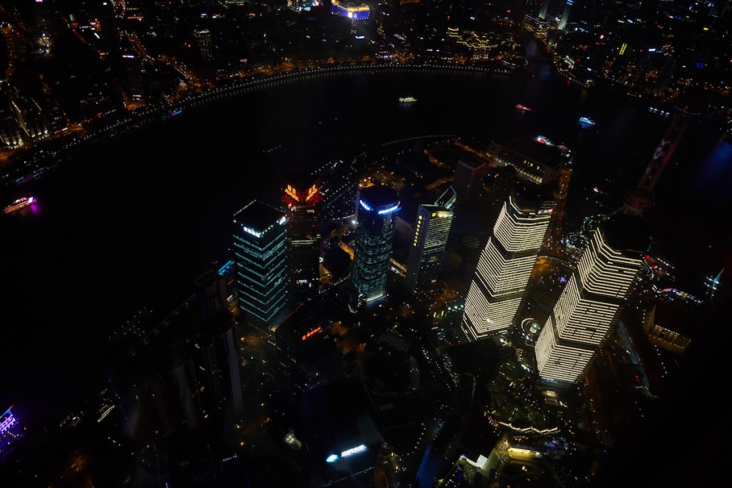 Shanghai Tower Observation Deck View
