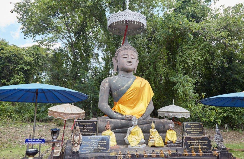 Wat That Khao