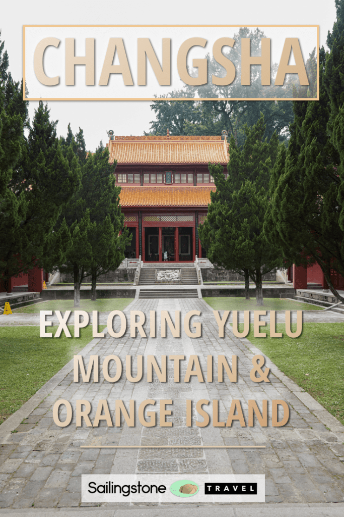 Changsha: Exploring Yuelu Mountain & Orange Island