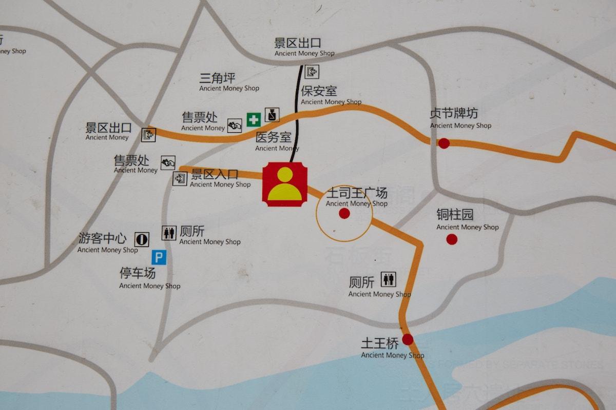 Furong Town