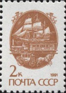 Марка СССР - стандарт, 13 выпуск