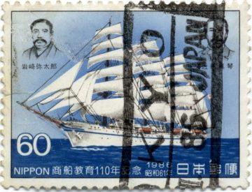 Марка Nippon Maru II