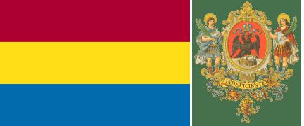 Фиуме - флаг и герб