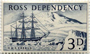 Erebus - марка Территория Росса