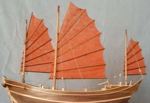 Giunca Cinese - Chinese junk