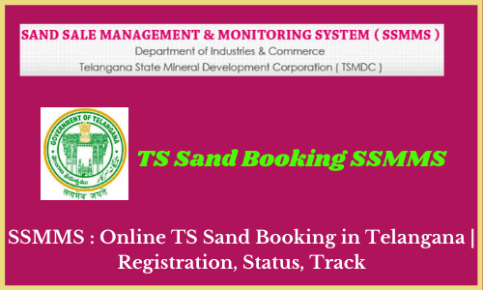 SSMMS : Online TS Sand Booking in Telangana | Registration, Status, Track