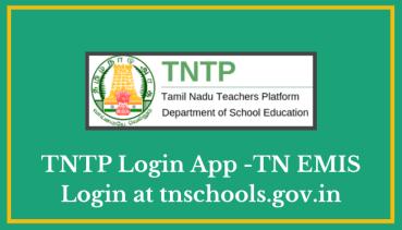 TNTP Login App -TN EMIS Login at tnschools.gov.in