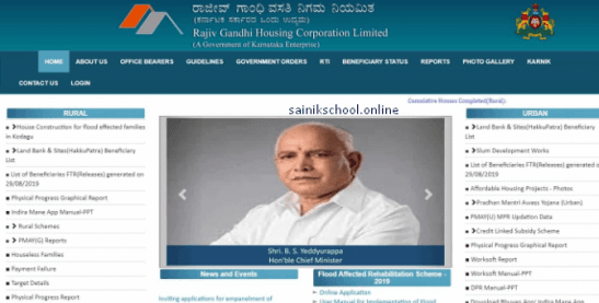 How to apply for Basava Vasati Yojana at ashraya.karnataka.gov.in?