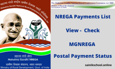 NREGA Payments List View - Check MGNREGA Postal Payment Status