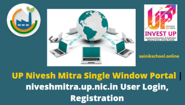 UP Nivesh Mitra Single Window Portal | niveshmitra.up.nic.in User Login, Registration