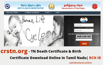 crstn.org - TN Death Certificate & Birth Certificate Download Online | RCH ID
