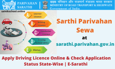 Sarthi Parivahan Sewa Apply Online Driving Licence | Check Application Status State-Wise, E-Sarathi