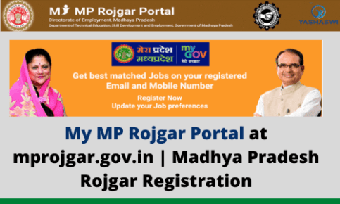 My MP Rojgar Portal 2021 at mprojgar.gov.in, Rojgar Registration