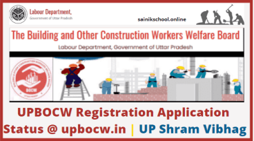 UPBOCW Registration Application Status @ upbocw.in | UP Shram Vibhag