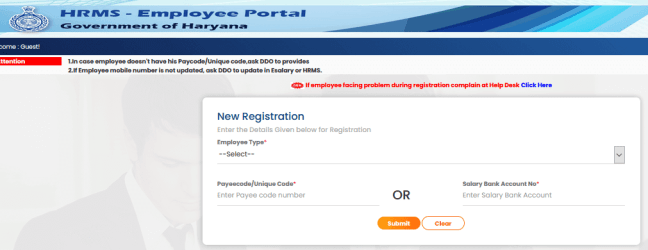 How to do the Intra Haryana Registration at HRMS Employee Portal?