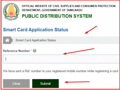 How to Check TNPDS Ration Card Status Online?