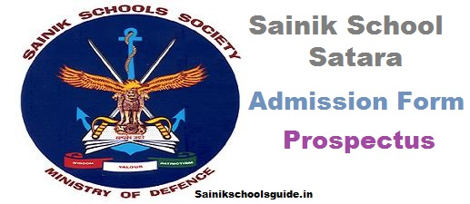 Sainik School Satara Admission Form