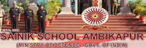 Sainik School Ambikapur