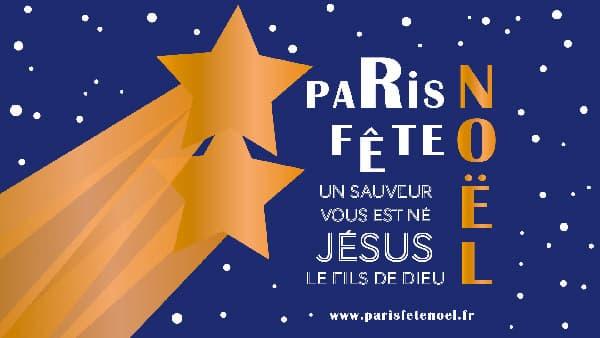 Paris fête Noël, affiche 2020