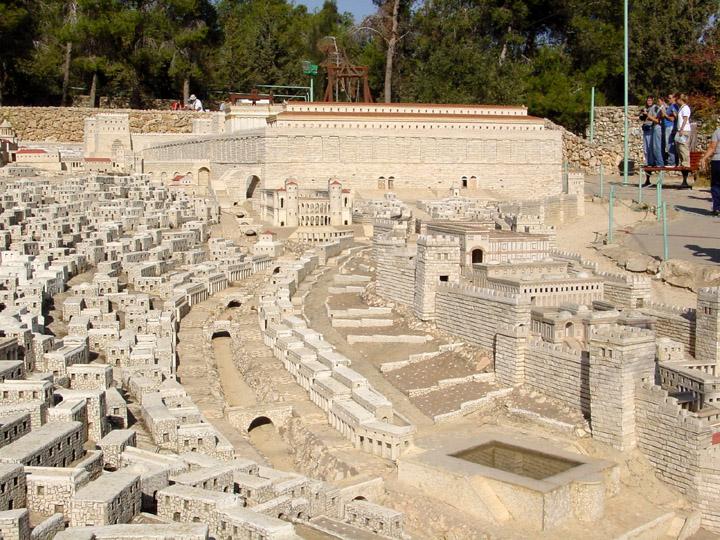 Jérusalem au 1er siècle