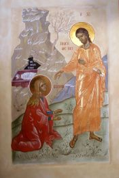 """""""Touch Me Not."""" Our Lord appearing to St. Mary Magdalene after His Resurrection. This is the main icon at our Resurrection Shrine."""