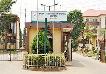 Entrance to Lagos University Teaching Hospital