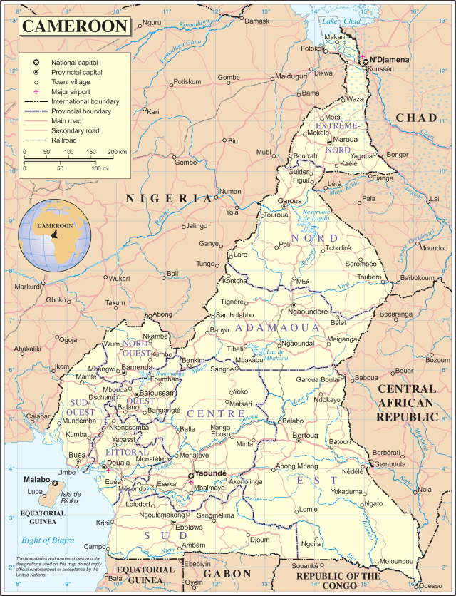 Dschang is in Cameroon's Ouest province about 100 miles from the Nigerian border.