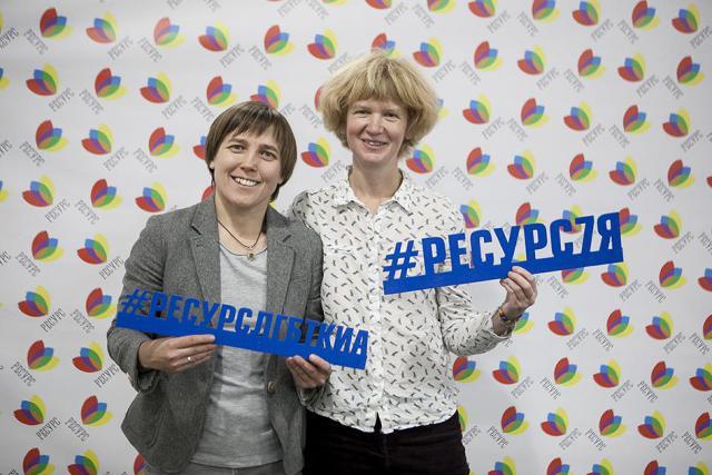 Yulia Malygina and Anna Golubeva, directors of Resource LGBQIA Moscow. (Photo courtesy of Resource LGBTQIA Moscow)