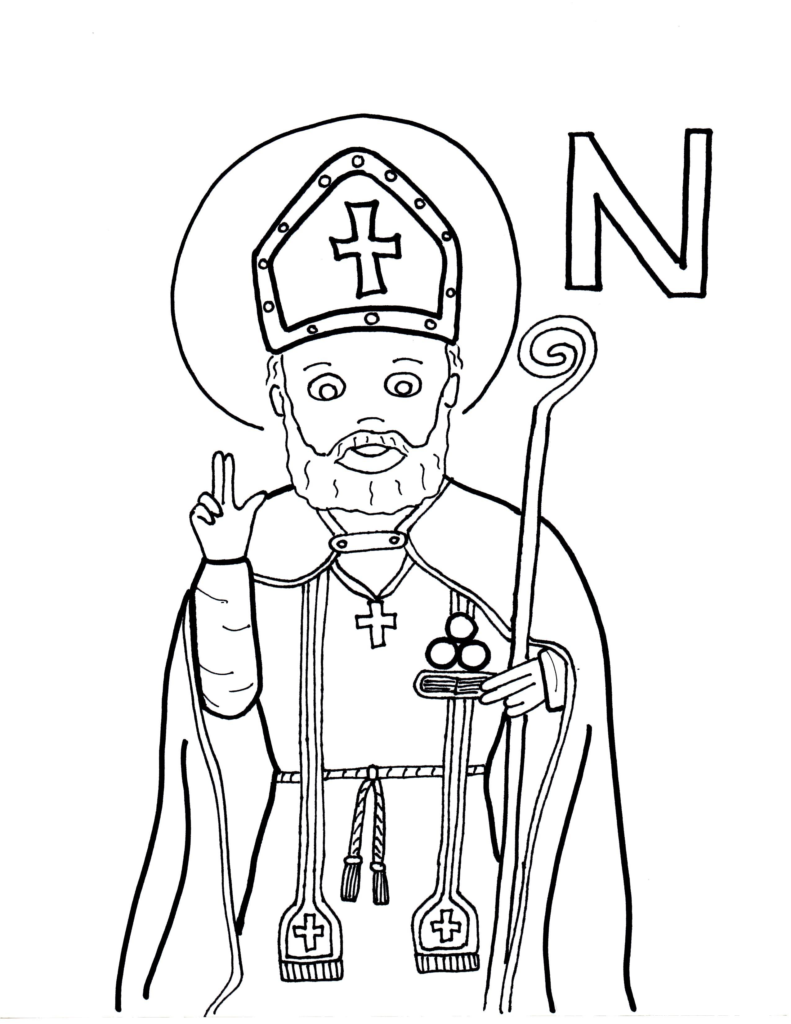 N Is For St Nicholas