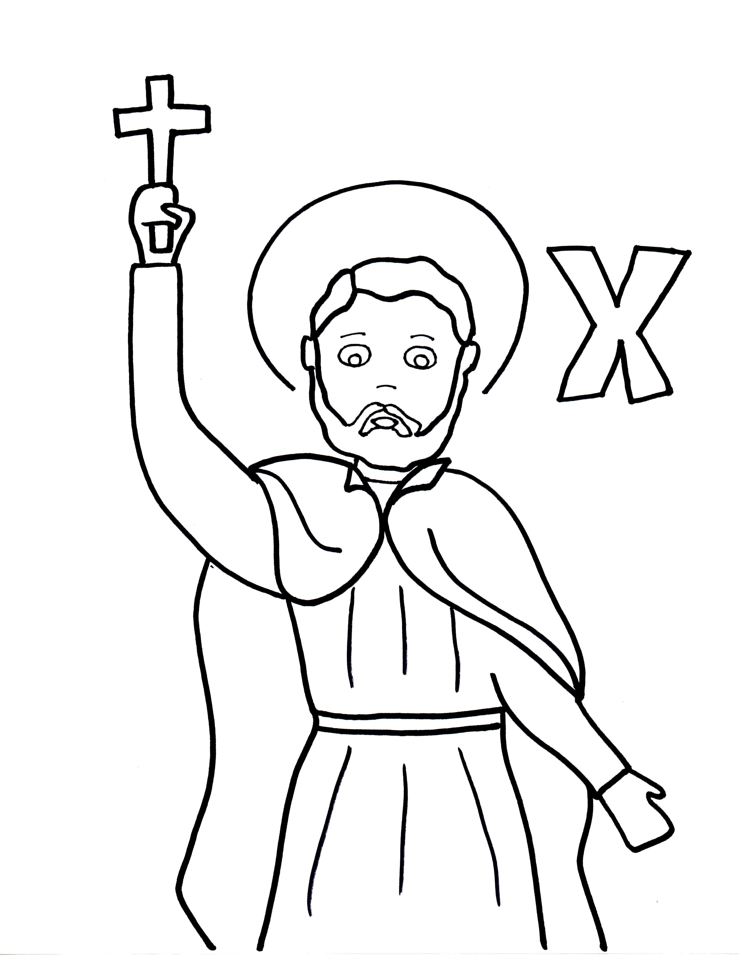 X Is For St Francis Xavier