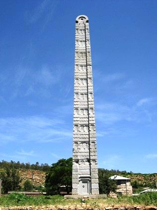 Mais obeliscos