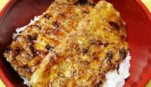 駈の精進料理~豆腐の蒲焼(鰻もどき)~