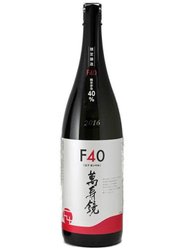マスカガミ(萬寿鏡)F40