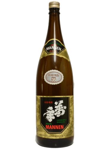 渡邊酒造萬年35度