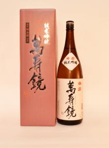 萬寿鏡純米吟醸