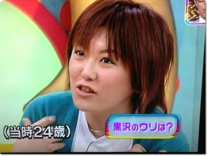 kurosawakazuko.yaseteru