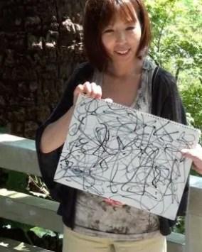 小沢カオルの画像